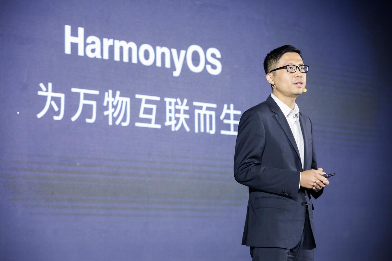 助力跨端开发 HarmonyOS 2.0手机应用开发者Beta活动落地上海